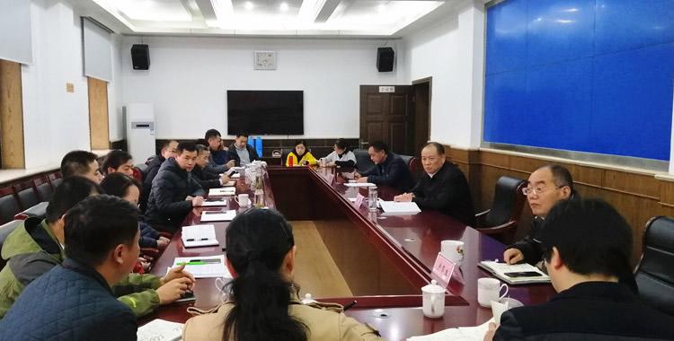 李军出席省体育局机关青年干部座谈会并讲话