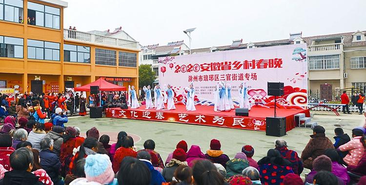 春节前后4200余场文化活动扮靓江淮