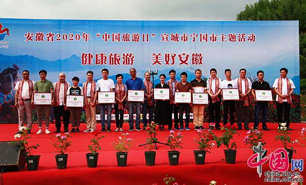 宁国文旅:走出文旅融合创新发展之路
