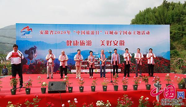 宁国文旅:走出文旅融合创新发展之路 -