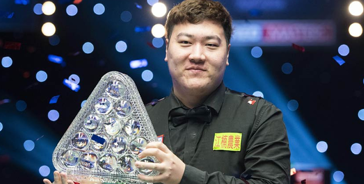 首位00后冠军 颜丙涛首夺斯诺克大师赛冠军