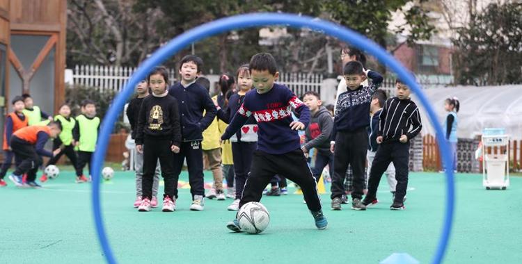 萌娃樂享足球